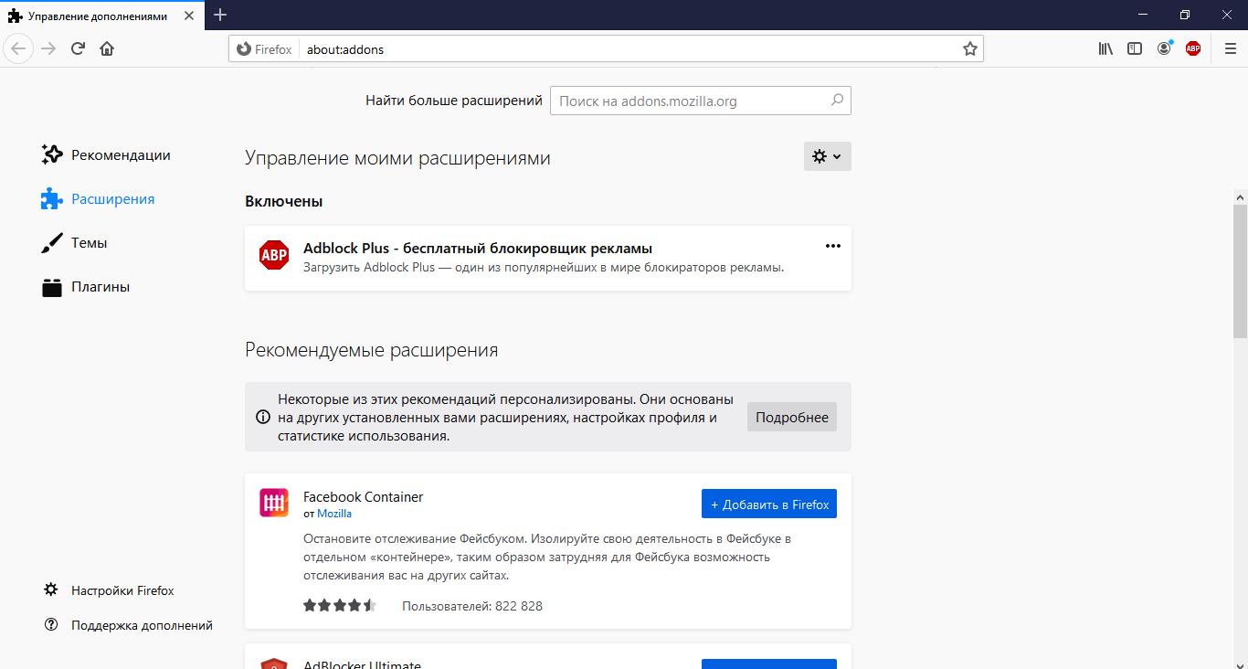 Vtoroj_sposob_podkljuchenija_Lovense9